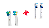 Насадки для зубной щетки ORAL-B 4 шт. (2 шт. Trizone,  2шт. Floss Action)