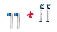 Насадки для зубной щетки ORAL-B 4 шт. (2 шт. Trizone,  2шт. Sensitive)
