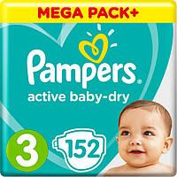 Подгузники Pampers Active Baby Midi 3 (4-9 кг) Mega Box 152 шт