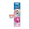 Насадки для зубных щеток Oral-B Stages Power (принцесы) 4 шт