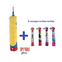 Моторный блок детской зубной щетки d10.513 + 1 насадка, фото 1
