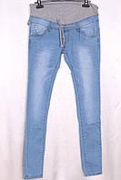 Джинсы для беременных с  потертостями (s-xxl размер.)