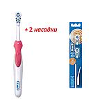 Електрична зубна щітка Oral-B Cross Action 3D White на батарейці, B1010F (3 насадки в комплекті), фото 2