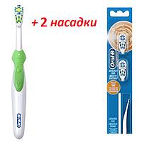 Зубная щетка Oral-B Complete на батарейке, B1010F (3 насадки в комплекте), фото 1