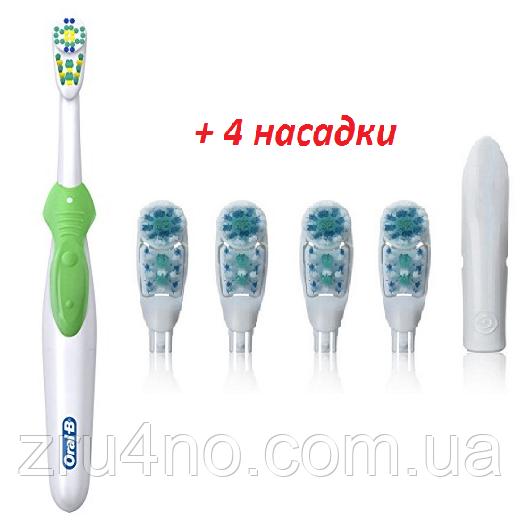 Зубна щітка Oral-B Cross Action Complete на батарейці, B1010F (5 насадок в комплекті)