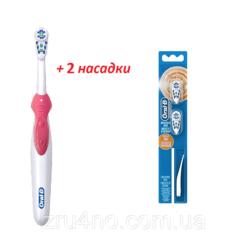 Електрична зубна щітка Oral-B Cross Action 3D White на батарейці, B1010F (3 насадки в комплекті)
