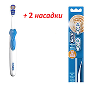 Зубная щетка Oral-B Cross Action 3D White на батарейке, B1010F (3 насадки в комплекте), фото 1