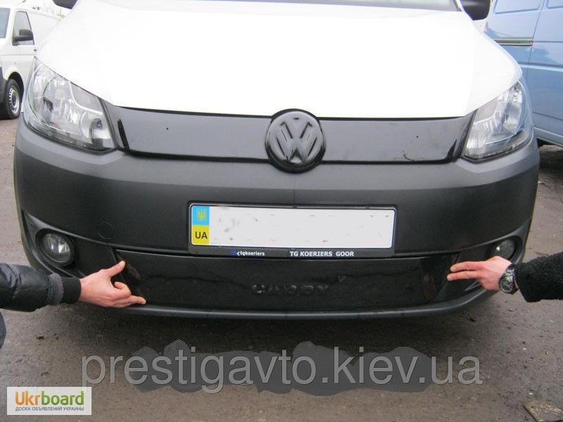(Глянец) Заглушка зимняя в решетку радиатора (FLY) на  VW Caddy (низ решетки) с  2010 года