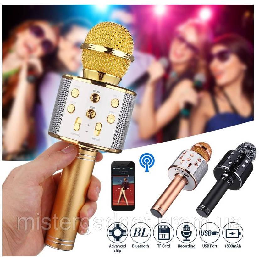 Караоке микрофон WS-858 с Bluetooth Беспроводной золото