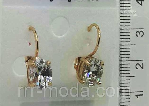 9a02a0a44557 Классические золотые серьги с белыми овальными камнями .142 - Бижутерия  оптом «R. R. R.» в