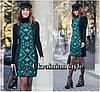 Теплое вязаное платье с красивым этническим узором. Цвета!