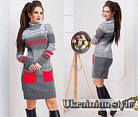 Теплое вязаное платье с геометрическим рисунком. Цвета!, фото 1