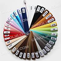 Горизонтальные жалюзи 25мм, цветные