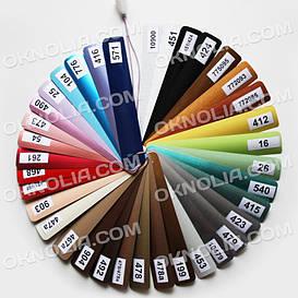 Горизонтальные жалюзи 25мм, цветные, алюминиевые