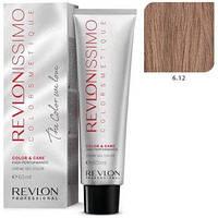 Крем-краска для волос 6.12 Темно-жемчужный блонд, 60 мл