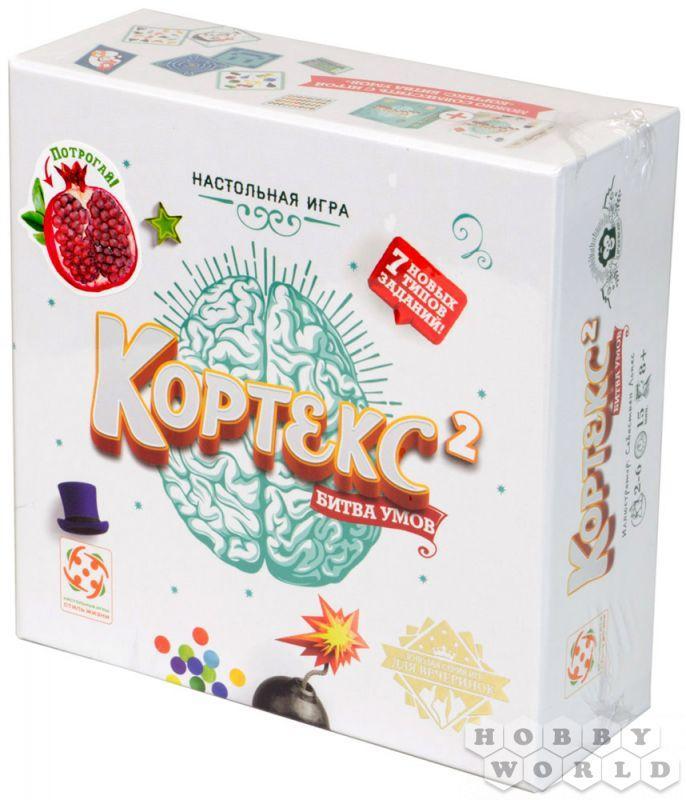 """Настольная игра """"CORTEX 2 CHALLENGE"""" (90 карточек, 24 фишки)"""