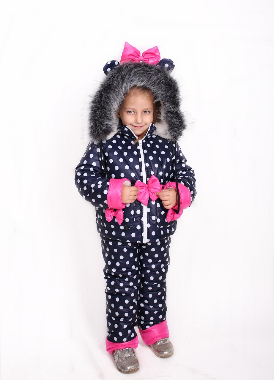 Комбинезон детский зимний Костюм для девочки Детский зимний костюм комбинезон для девочки Новинка сезона 2019