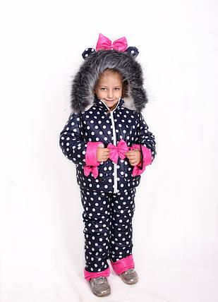 Костюм зимний для девочки Костюм зимний, куртка и полукомбинезон, синий, горох, фото 2