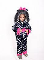Костюм зимний для девочки Костюм зимний, куртка и полукомбинезон, синий, горох