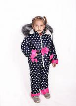 Костюм зимний для девочки Костюм зимний, куртка и полукомбинезон, синий, горох, фото 3