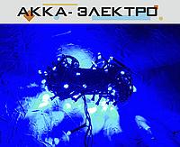 Гирлянда 100 LED ЛИНЗА 5mm на черном проводе, 9m синяя
