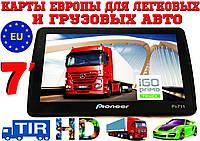 GPS навигатор Pioneer 7HD 800 MHZ. 8Gb + КАРТЫ ЕВРОПЫ IGO TIR