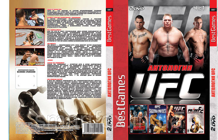 Антология UFC 6 в 1, фото 2