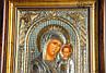 Икона  серебренная Казанская Божия Матерь прямоугольной формы под стеклом 30,5х28,5 см, фото 5