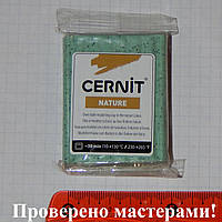 """Полимерная глина """"CERNIT-NATURE"""" 56 гр БАЗАЛЬТ №988"""