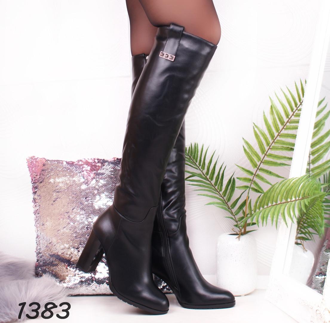 811041b236a9 Женские стильные зимние сапоги черные - купить по лучшей цене в Украине от  ...
