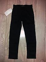 Детские брюки школьные-начес для мальчиков.Турция.