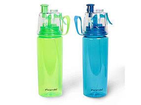 Спортивная бутылка для воды Kamille 570 мл (2301)