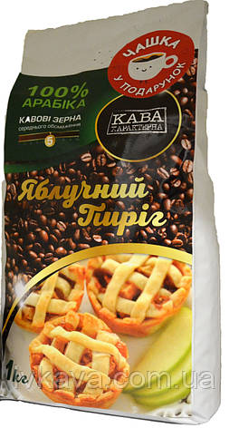 Кофе в зернах Кава Характерна Яблочный пирог 100% арабика,  1кг, фото 2