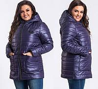 a7b87c3a986 Выгодные предложения на Женские куртки больших размеров батал в ...