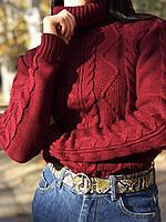 Свитер женский вязаный бордо с горлом