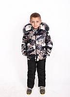 Костюм зимний, куртка камуфляжной расцветки и черный полукомбинезон