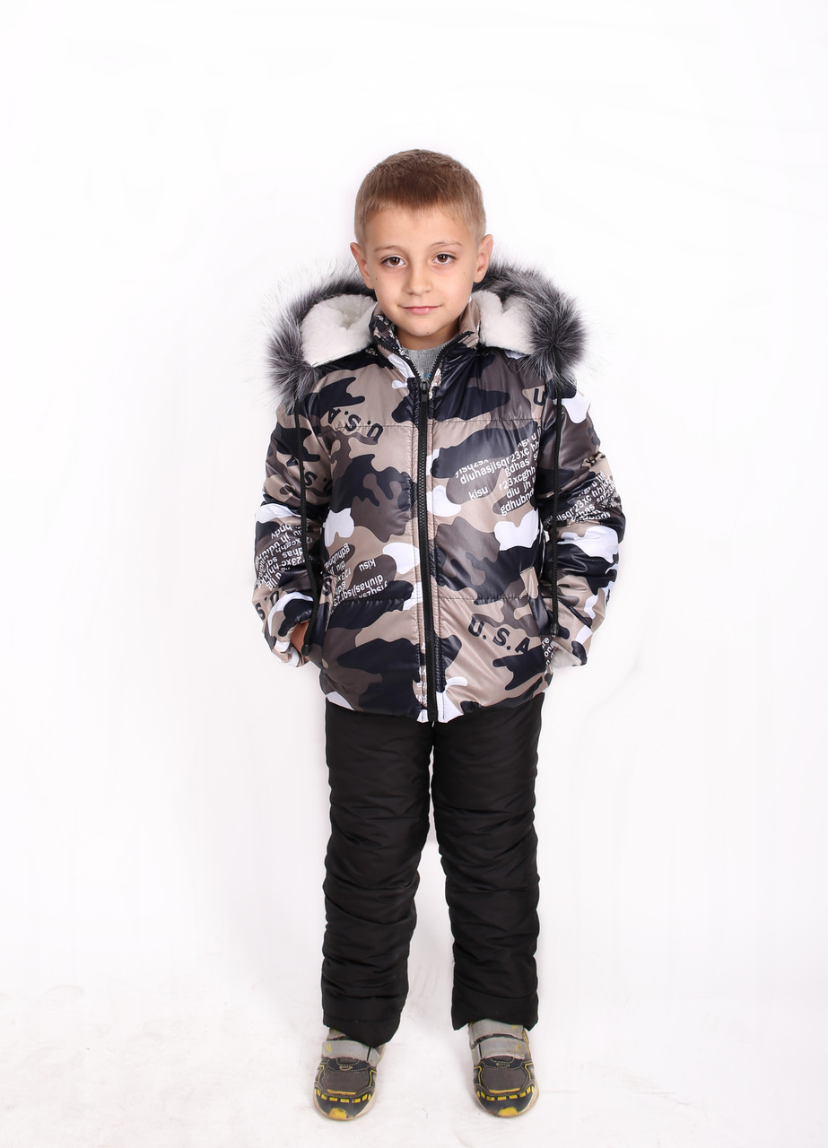 Комбинезон детский зимний Комбинезон для мальчика зимний Зимний костюм для  мальчика Новинка 2019 - optdropukraina. 570b5edbb80