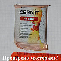 """Полимерная глина """"CERNIT-NATURE"""" 56 гр ГРАНИТ № 983"""