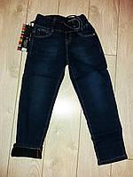 Детские джинсы в школу (начес) для мальчиков.Турция