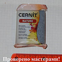 "Полимерная глина ""CERNIT-NATURE"" 56 гр КВАРЦ серый № 976"