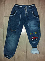 Детские джинсы на махре для мальчиков