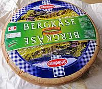 Сыр BERGKASE  würzig fein Schardinger Австрія