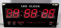 Электронные настольные часы CW 4622 Черный, фото 1