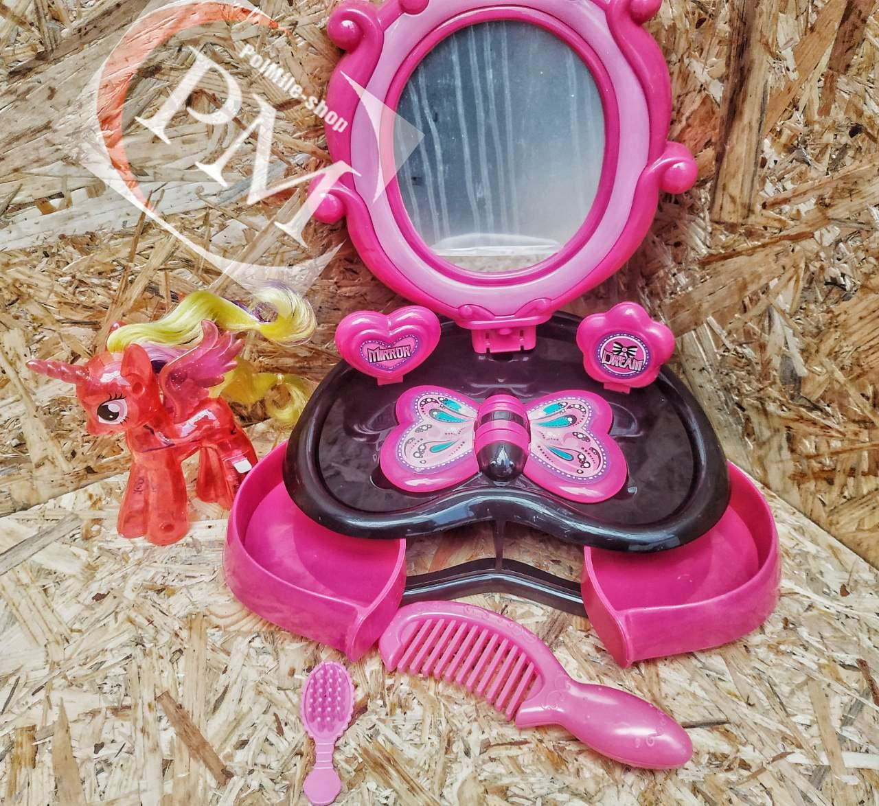 Волшебное зеркало Пони с аксессуарами