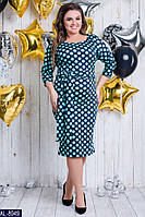 Платье AL-8949
