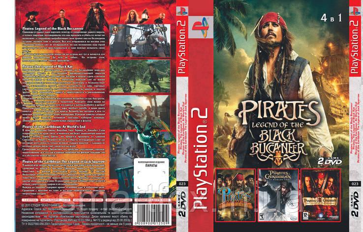 Антология Пиратов Карибского моря 4в1, фото 2