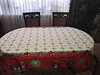 Скатерть новогодняя с Дедом Морозом, фото 1