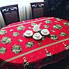 Скатерть новогодняя со свечками