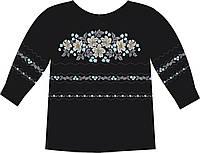 Потребительские товары  Вышивка бисером сорочка женская в Украине ... 07be8a4df61de