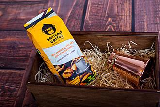 Турка 320мл (подарочный набор) Gorilla's Coffee